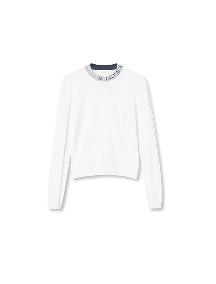 Striped Sporting Sweater