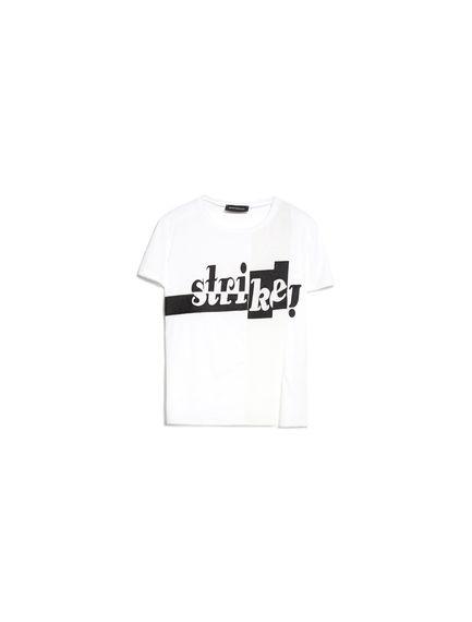 Bowling Print Cotton T-Shirt