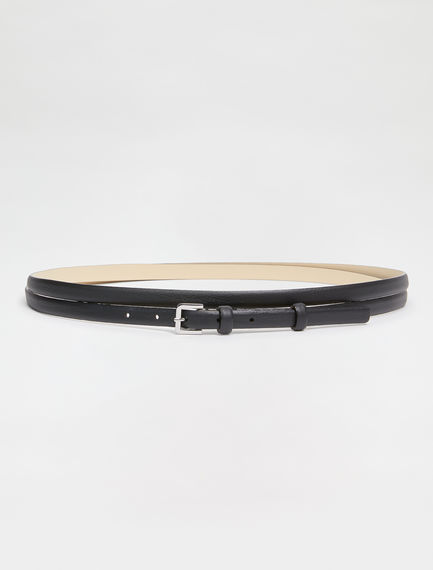 Hooped Nappa Belt Sportmax