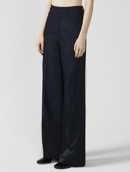 Inlaid Wide Leg Jeans