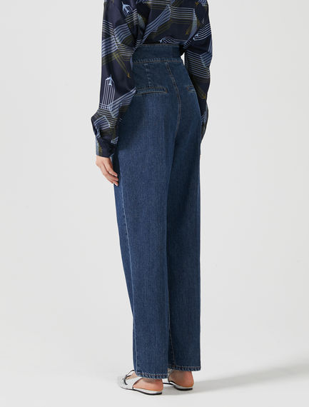 High Waisted Denim Trousers Sportmax