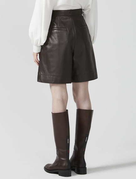 High Waist Nappa Leather Shorts Sportmax