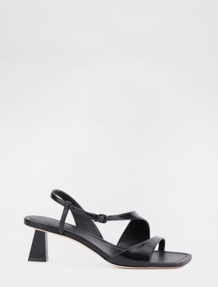 Leather sandals Sportmax
