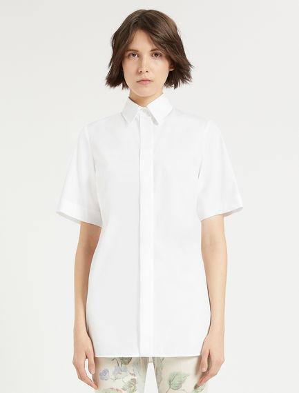 Essential poplin shirt